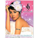 Jolin Tsai: J9 Jolin's Night Party Remix (Taiwan Import) - (WYE6)
