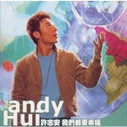 Andy Hui: We All Want Happiness - (WYF2)