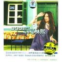Lin Xi: Bullring - (WYF4)