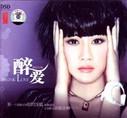 Xiaoxin: Drunk Love - (WYF9)