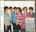 "V6: ""Happy"" Coming Century, 20th Century Forever (taiwan import) - (WYGJ)"
