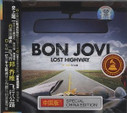 Bon Jovi: Lost Highway (import) - (WYGU)
