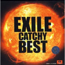 Exile: Catchy Best - (WYH9)