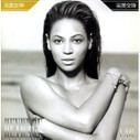 Beyonce: I...Am (2 CD set w/Jigsaw Puzzle) (import) - (WYHK)