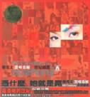 Sammi Cheng: Mi Century (2 CDs) (Taiwan Import) - (WYHT)
