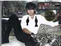 Show Lo (Luo Zhi Xiang): speShow (CD + DVD) (Taiwan Import) - (WYHY)