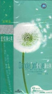 Cantonese Songs: Dandelion Love 64 songs in 4 audio CDs - (WYJ2)