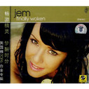 Jem: Finally Woken (import) - (WYJ8)