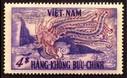 South Vietnam Stamps - 1955 , Sc C10, THE PHOENIX, MNH, F-VF - (9V01P)