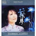 Cai Qin (Tsai Chin): Qin Mystery (3 Audio CDs) - (WYKJ)