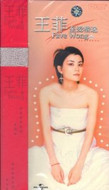 Faye Wong: Faye Wong 4 CD Collection (4 CDs) - (WYMN)