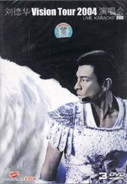 Andy Lau: 刘德华:2004香港红馆演唱会(3DVD) 套装  Vision Tour 2004 Live Karaoke DVD (2 DVDs + 1 bonus DVD) (import) - (WYP7)