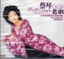 Tsai Chin (Cai Qin): Folk Songs (2 CDs) - (WYQ2)