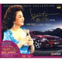 Paula Tsui (Xu Xiaofeng): Timeless Classics (2 CDs) - (WYQH)