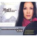 Tian Zhen: Still the Same (2 CDs) - (WYQL)