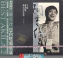 Agi Tsai: Best Akila 2 - (Taiwanese Songs) (Taiwan Import) - (WYQQ)