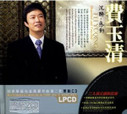 Fei Yu Ching: Absorbed and Touched (2 CDs) - (WYQW)