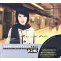 Rene Liu: Rene with Color (2 CDs) - (WYR7)