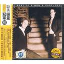 Simon & Garfunkel: The Best of (import) - (WYRB)