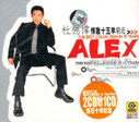 Alex To: The Best Selection in 15 Years (2 CDs) (import) - (WYT6)
