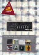 William So Wing Hong: Selection + Music Box (Taiwan Import) - (WYTF)