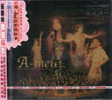 A-Mei (Zhang Huimei,Chang Hui-mei): 張惠妹-歌聲妹影 Singing (Taiwan Import) - (WYTW)