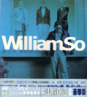William So Wing Hong: William So (CD + VCD + Sketch) (Taiwan Import) - (WYU5)