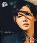 Stefanie Sun (Sun Yanzi): to be continued... - (WYWL)