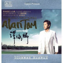 Alan Tam: Principal's Love Songs (3 CDs) - (WYXK)