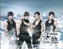 Fahrenheit (Fei Lun Hai): Super Hot (Limit Edition w/Scarf) 飞轮海:太热 (CD网络独家预售版,赠限量精美头巾) - (WYXL)