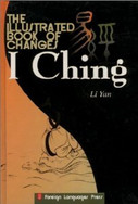 The Illustrated Book of Changes: I Ching - (WF3H)