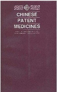 Chinese Patent Medicines - (WH0T)