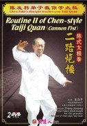Routine II of Chen-style Taiji Quan (2 DVDs) - (WT0M)