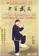 108 Traditional Round Routines - Wu-style Taijiquan Series (3 DVDs) - (WT1K)