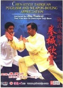 Pugilism and Weapon-Boxing Appreciation - Chen-style Taijiquan (3 DVDs) - (WT6F)
