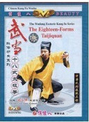 The Eighteen-Forms Taijiquan - The Wudang Esoteric Kung Fu Series - (WT3N)
