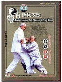 Appreciation of the Routines - Ancient-respected Chen-style Taiji Quan - (WT3V)