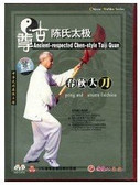 Spring and Autumn Falchion - Ancient-respected Chen-style Taiji Quan - (WT3W)