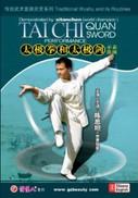 Tai Chi Quan, Tai Chi Sword Performance (2 DVDs) - (WT6G)