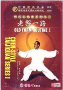 Old Form Routine I - Chen-style Taijiquan Series I (4 DVDs) - (WT4F)