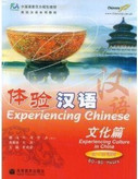 Experiencing Chinese - Culture in China (with 1 CD, English and Chinese Edition) - (WL1A)