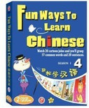 Fun Ways To Learn Chinese 4 (book + 2DVDs + Chinese word cards) (English and Chinese Edition) - (WL69)