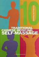 10-Minute Primer: Traditional Chinese Massage Self-Massage(Chinese Edition) - (WR14)