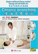 Chronic Bronchitis - Simple Traditional Chinese Medical Massage and Self Health Care (WK12)