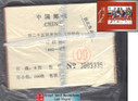 China Stamps - 1992-8 , Scott 2401 25th Olympic Games S/S - Factory sealed original pack of 100 (9240P)