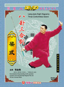 Liang-style Eight Diagrams (Bagua) Three Conformities Sword [DVD] - (WM8H)