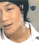 Eason Chan - Collections [Audio CD] Eason Chan - (WW89)