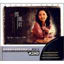 Teresa Teng - You Feel the Same as I Do (2 CD collection) [Audio CD] Teresa Teng  邓丽君:君心知我心(2CD) 套装  - (WY2B)