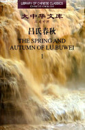 The Spring and Autumn Annals of Lu Buwei - 3 Vols - (WF37)