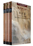 Selections from Records of the Historian(Library of Chinese Classics: Chinese-English edition: 3 Volumes) (Hardcover) by Sima Qian  (WF1U)